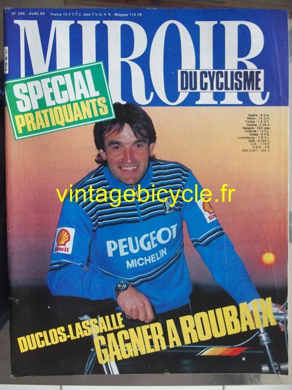 Vintage bicycle fr 106 copier