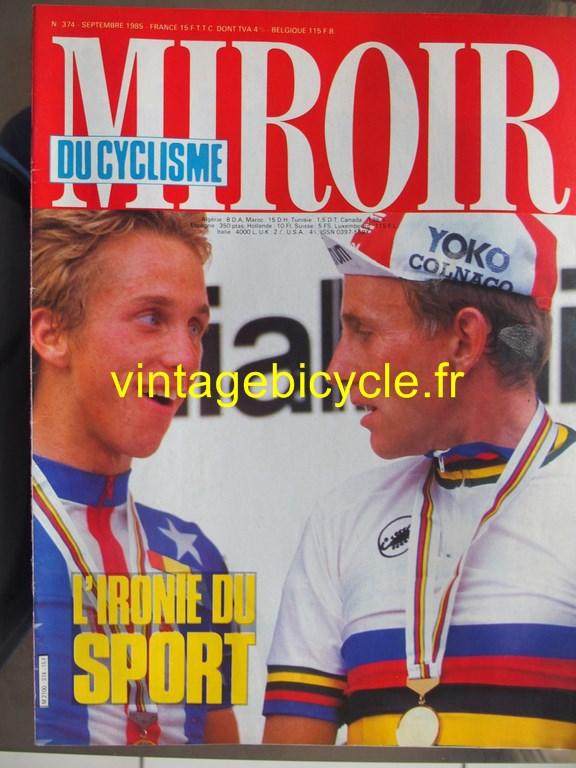 Vintage bicycle fr 108 copier