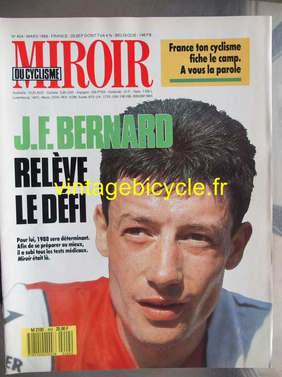 Vintage bicycle fr 116 copier 1