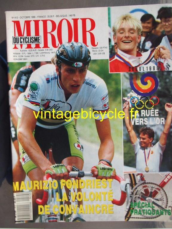 Vintage bicycle fr 122 copier 1