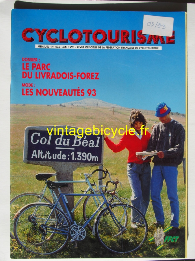 Vintage bicycle fr 20170418 29 copier