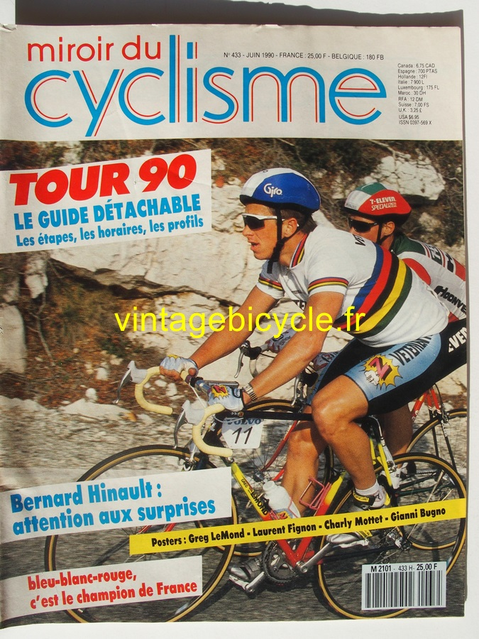 Vintage bicycle fr 20170418 55 copier