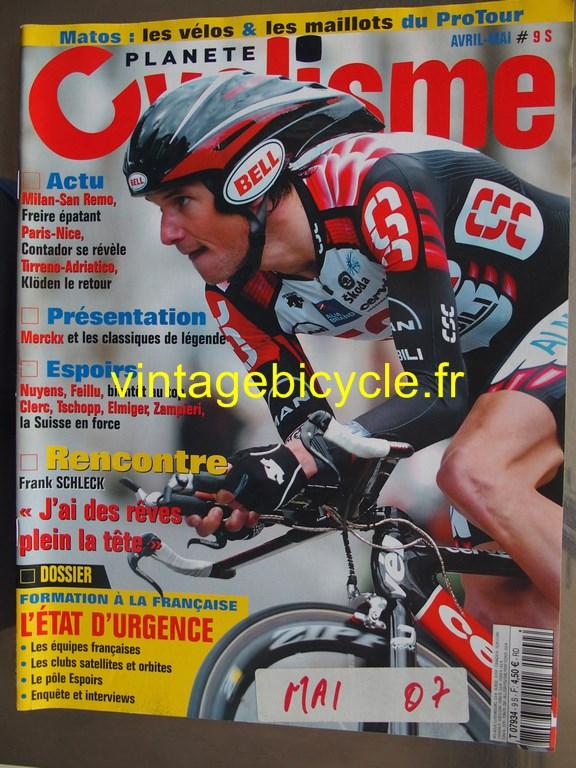 Vintage bicycle fr 60 copier 2