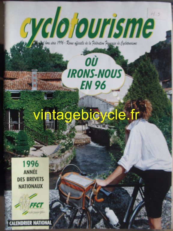 Vintage bicycle fr cyclotourisme 22 copier