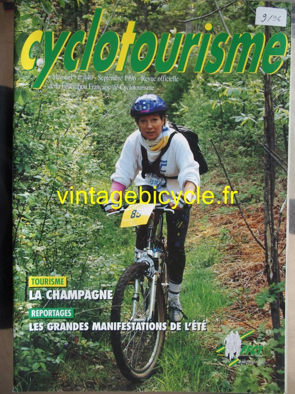 Vintage bicycle fr cyclotourisme 28 copier
