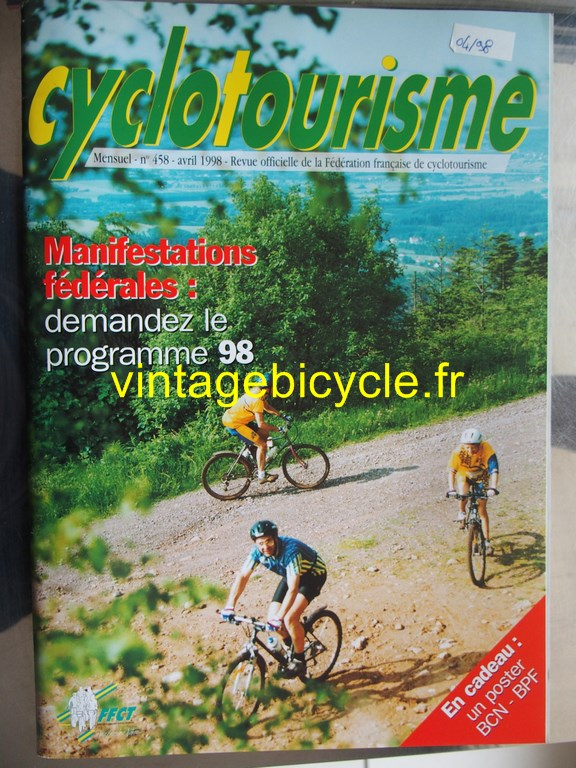 Vintage bicycle fr cyclotourisme 35 copier