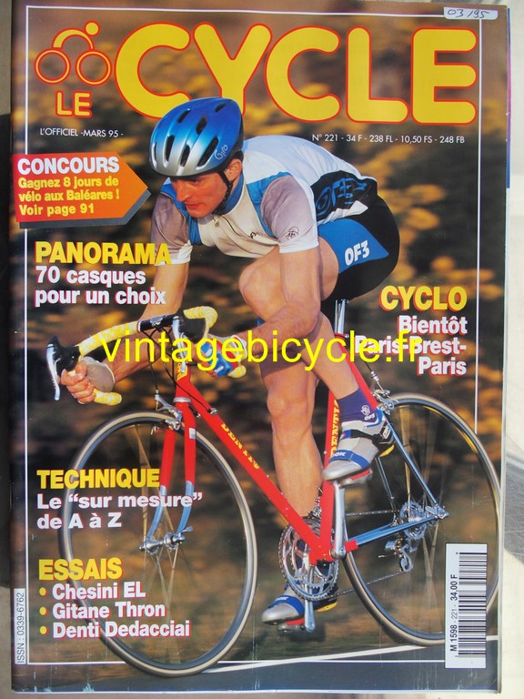 Vintage bicycle fr l officiel du cycle 11 copier
