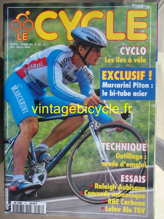 Vintage bicycle fr l officiel du cycle 16 copier