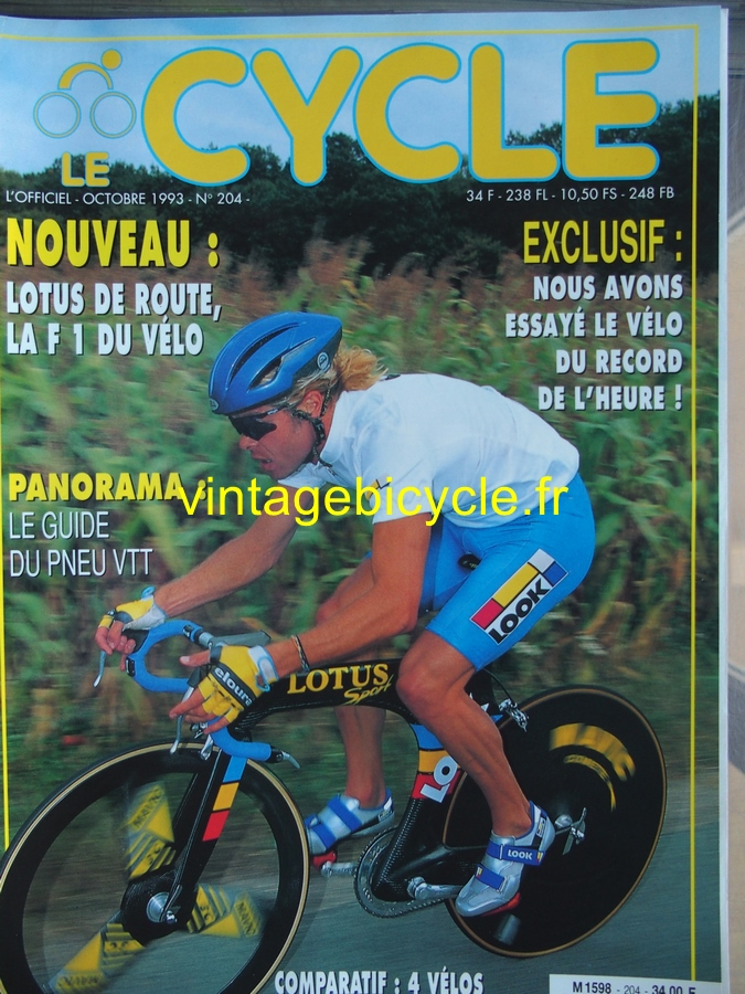 Vintage bicycle fr le cycle 20170221 11 copier
