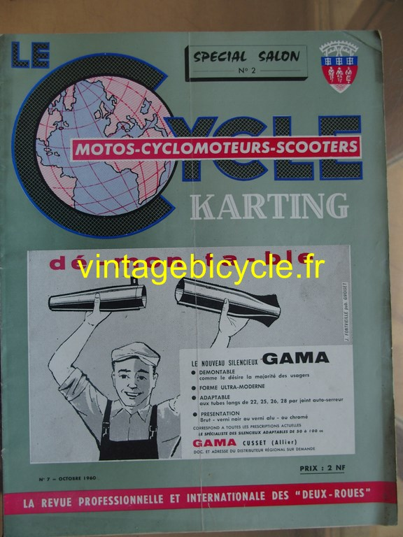 Vintage bicycle fr lecycle 36 copier 1