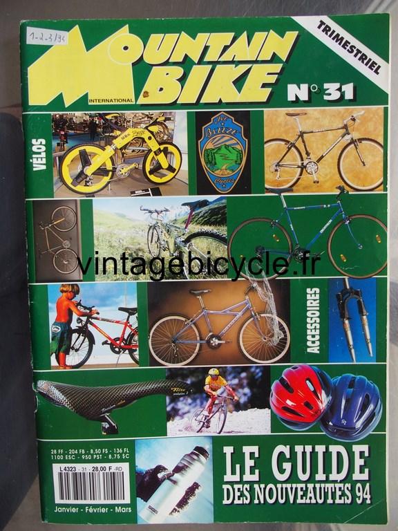 Vintage bicycle fr mountain bike international 11 copier