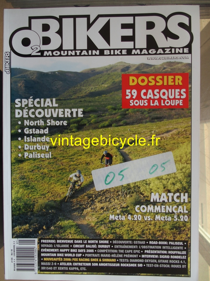 Vintage bicycle fr o2 bikers 20170223 8 copier