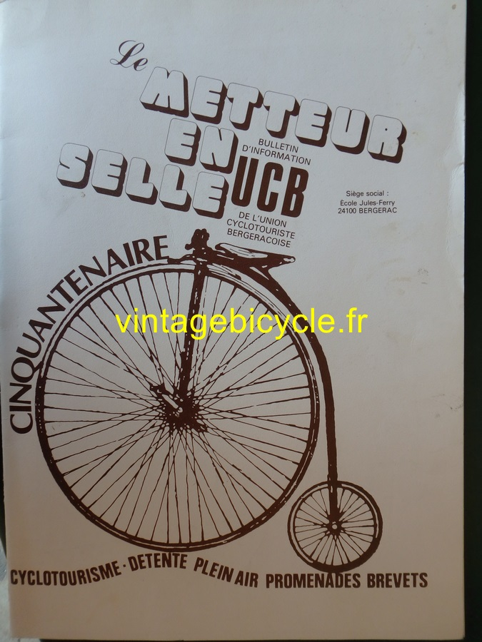Routens vintage bicycle fr 129 copier