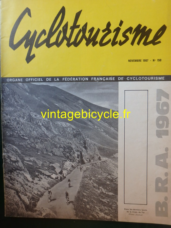 Routens vintage bicycle fr 75 copier