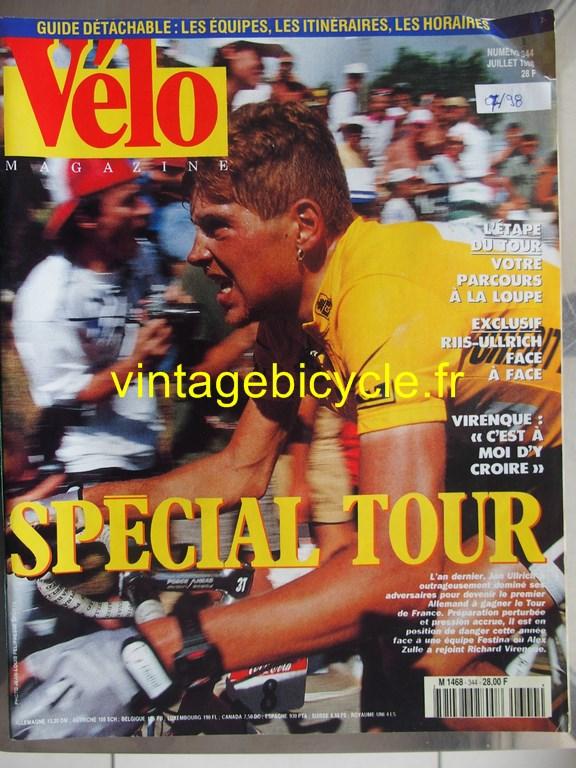 Vintage bicycle fr 105 copier 1