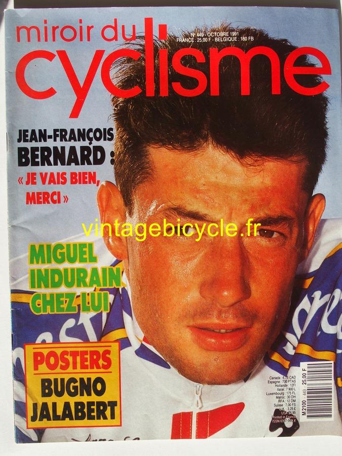 Vintage bicycle fr 20170418 67 copier