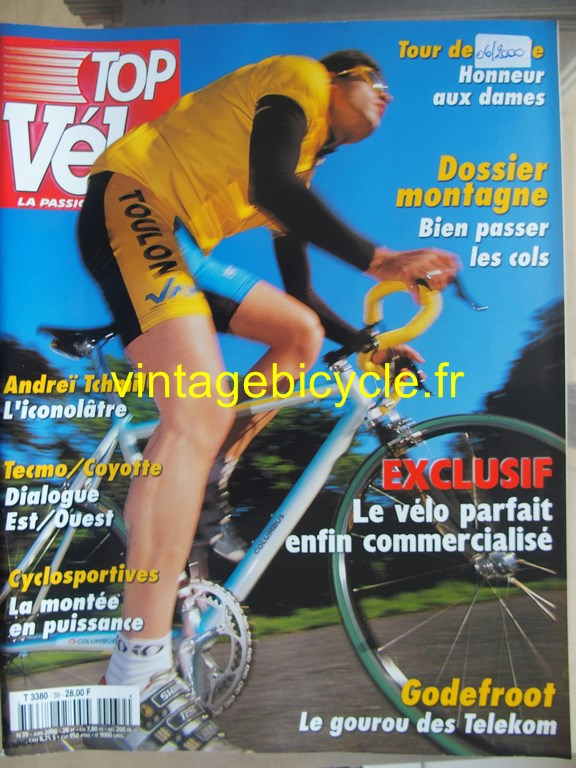 Vintage bicycle fr 38 copier 3