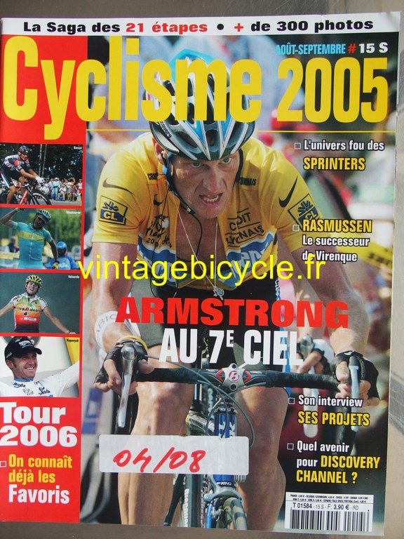 Vintage bicycle fr 61 copier 1