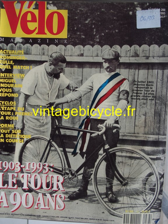 Vintage bicycle fr 86 copier 1