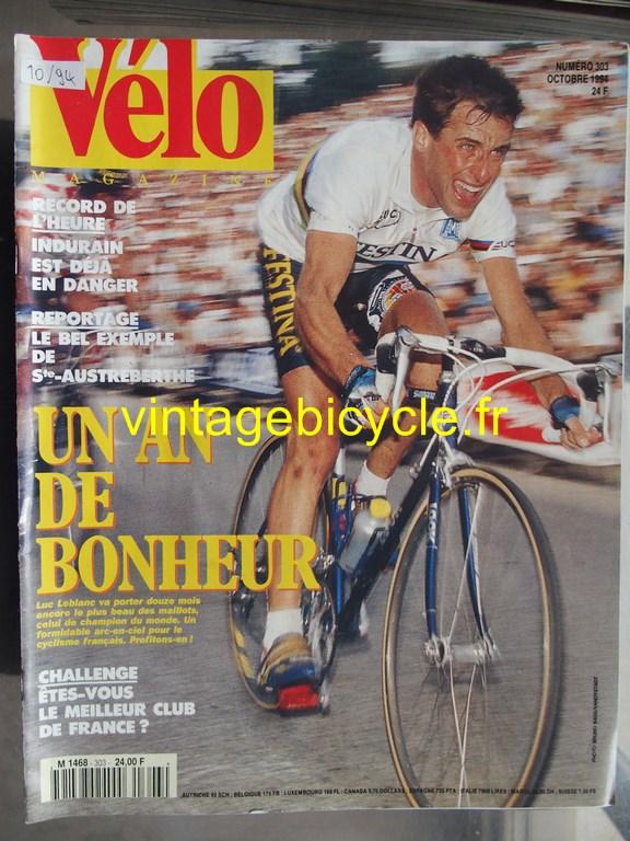 Vintage bicycle fr 98 copier 1
