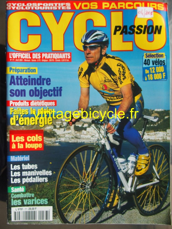 Vintage bicycle fr cyclo passion 14 copier