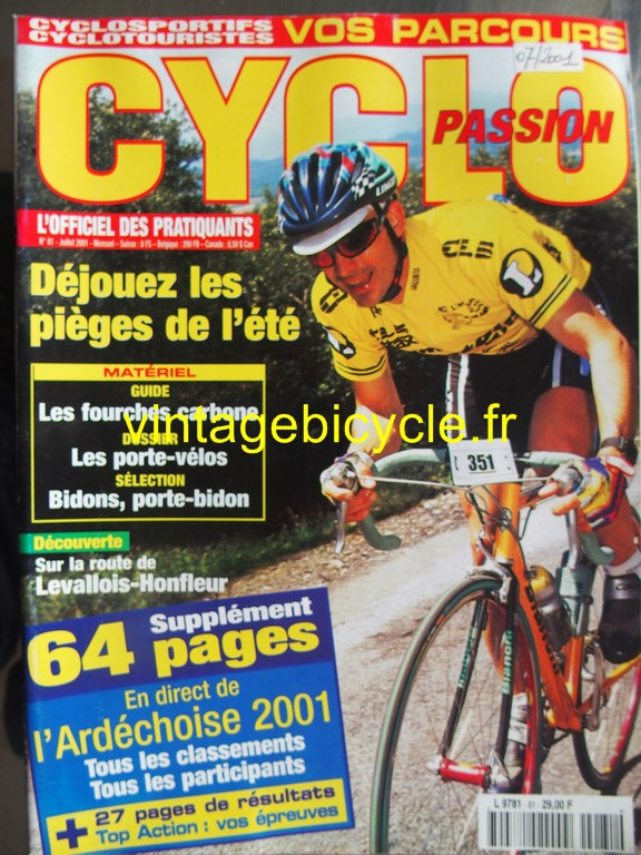 Vintage bicycle fr cyclo passion 16 copier