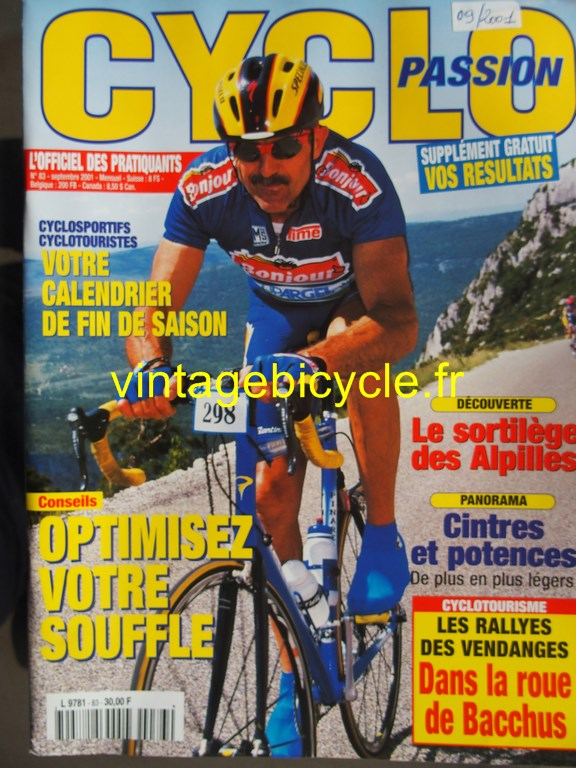 Vintage bicycle fr cyclo passion 18 copier
