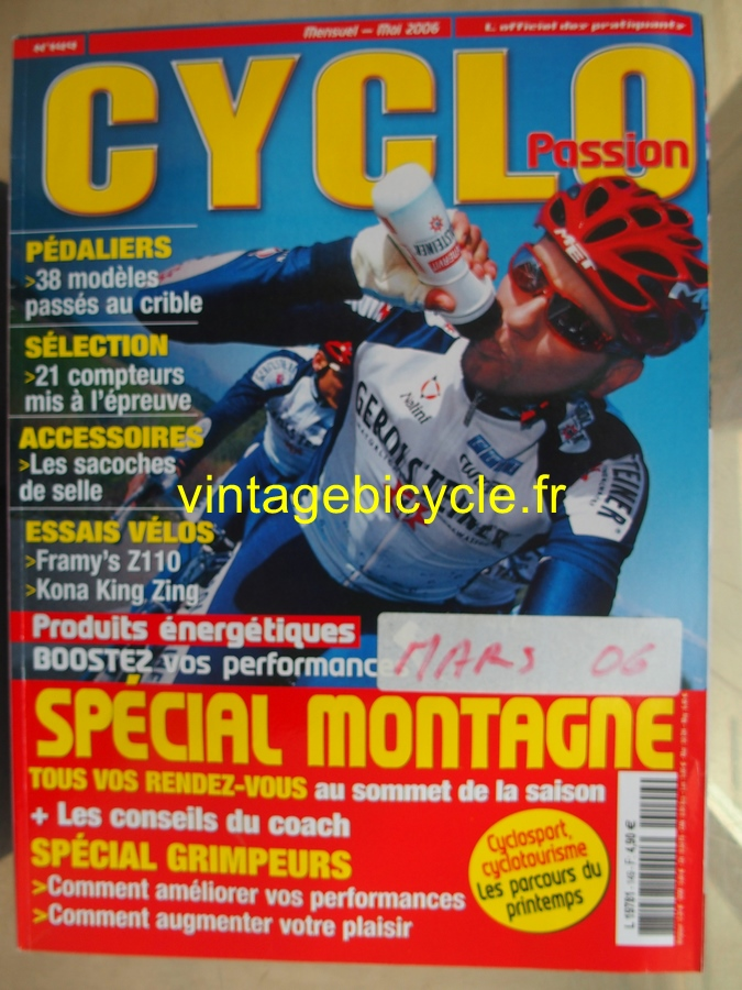 Vintage bicycle fr cyclo passion 20170222 19 copier