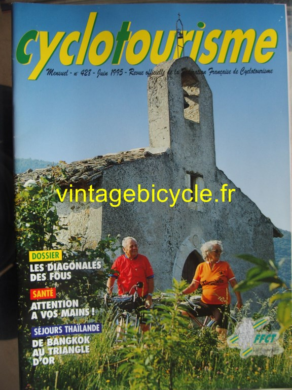 Vintage bicycle fr cyclotourisme 15 copier