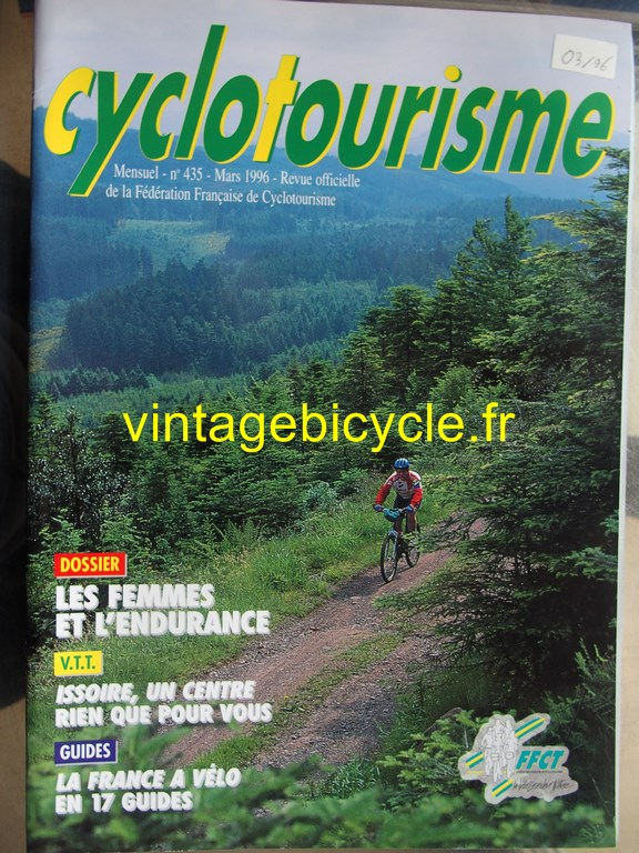 Vintage bicycle fr cyclotourisme 24 copier
