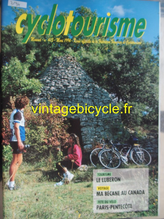 Vintage bicycle fr cyclotourisme 3 copier