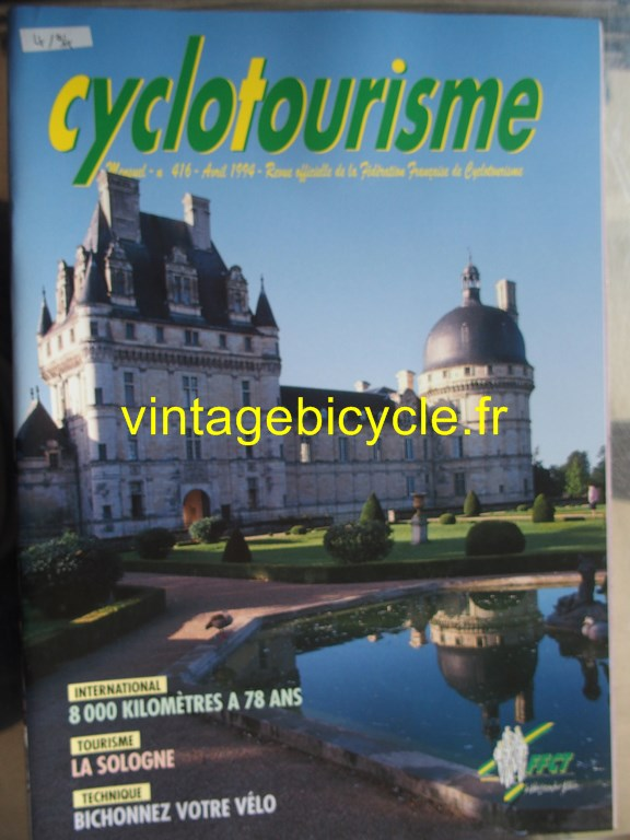 Vintage bicycle fr cyclotourisme 4 copier