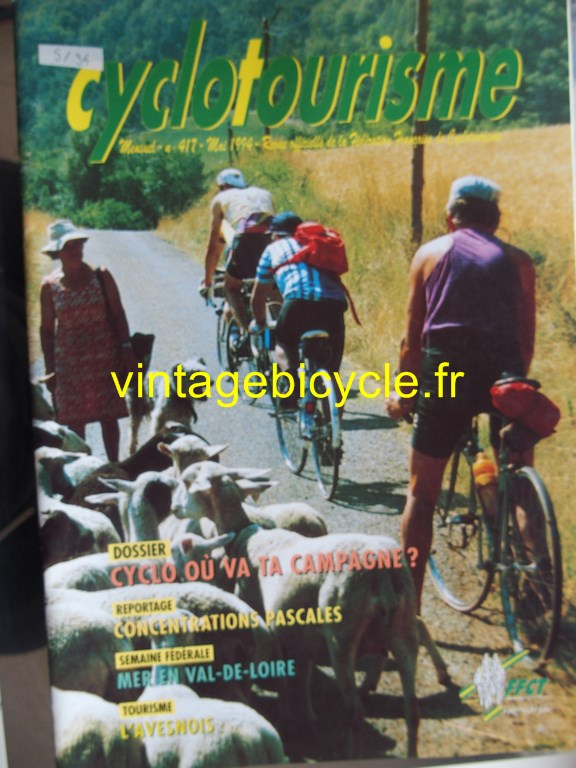 Vintage bicycle fr cyclotourisme 5 copier