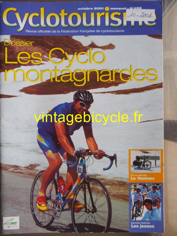 Vintage bicycle fr cyclotourisme 63 copier