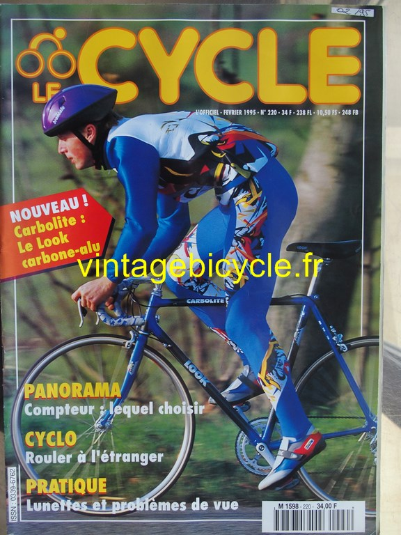 Vintage bicycle fr l officiel du cycle 12 copier