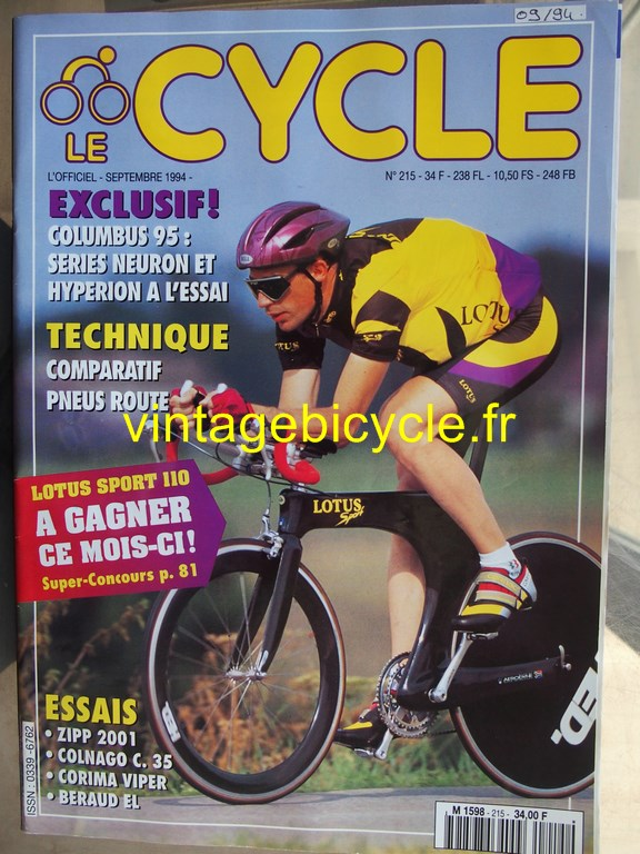 Vintage bicycle fr l officiel du cycle 17 copier