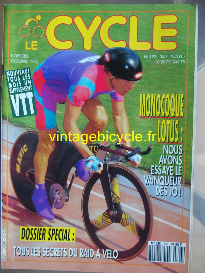 Vintage bicycle fr le cycle 20170222 34 copier