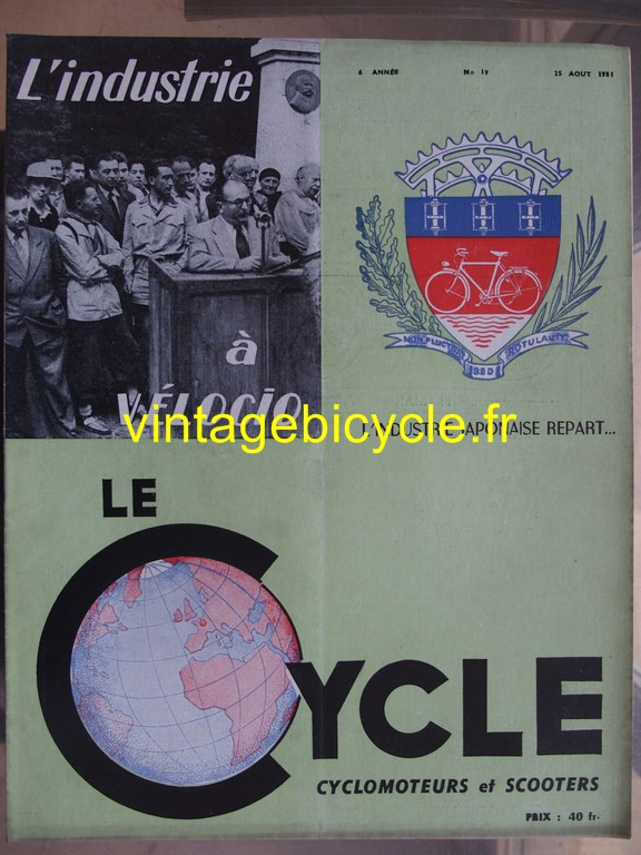 Vintage bicycle fr lecycle 75 copier