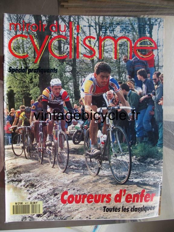Vintage bicycle fr miroir du cyclisme 24 copier