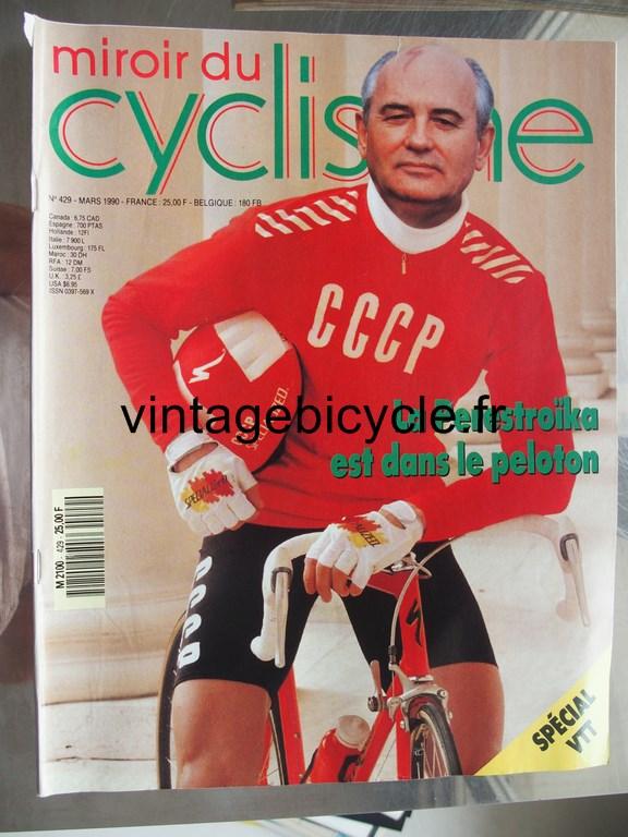 Vintage bicycle fr miroir du cyclisme 32 copier