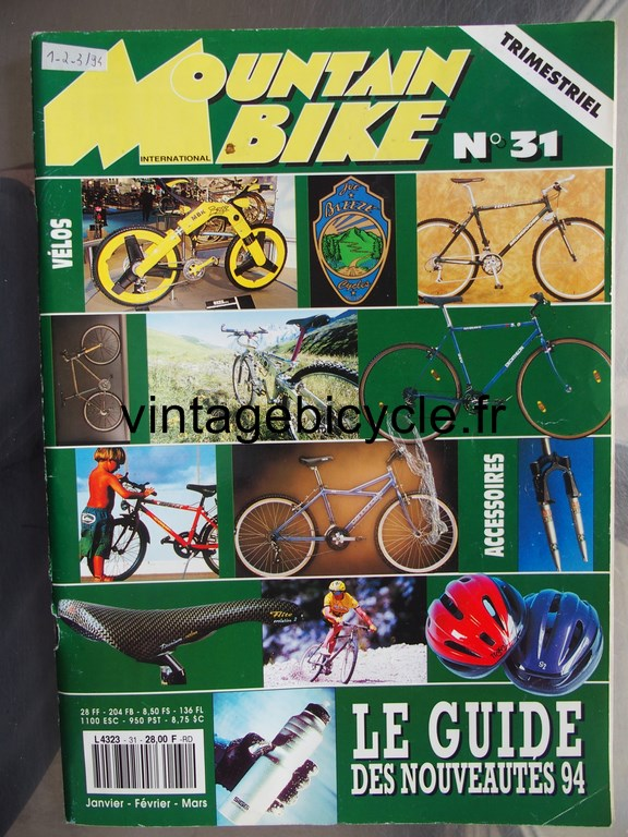 Vintage bicycle fr mountain bike international 11 copier