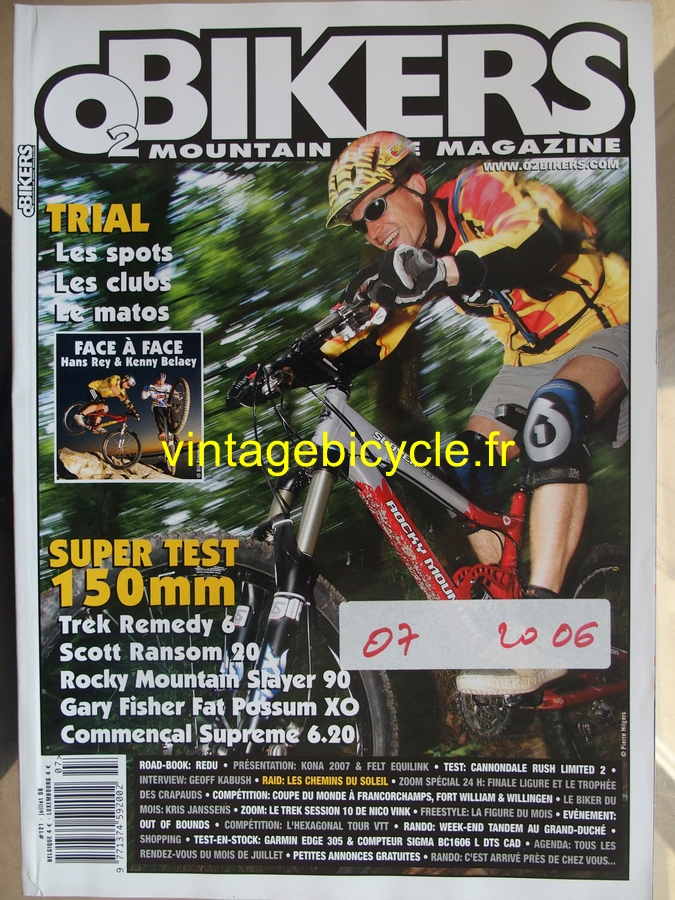 Vintage bicycle fr o2 bikers 20170223 18 copier