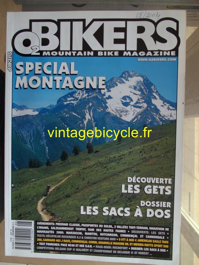 Vintage bicycle fr o2 bikers 20170223 3 copier