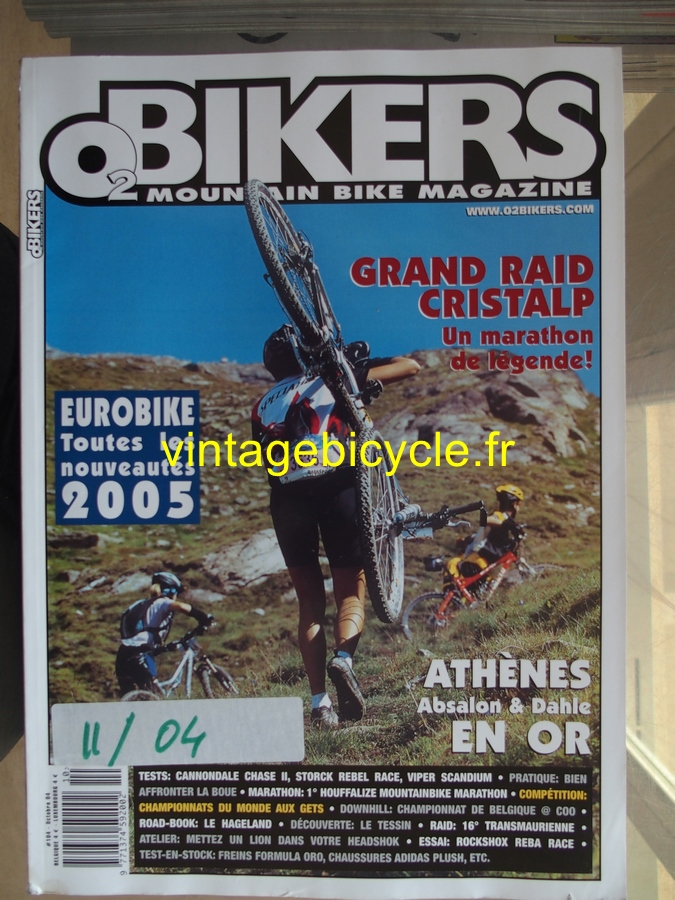 Vintage bicycle fr o2 bikers 20170223 4 copier