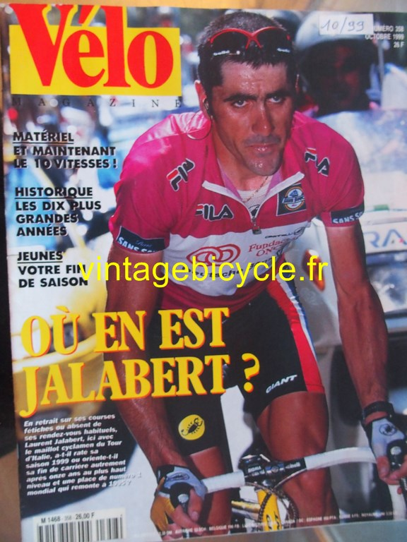 Vintage bicycle fr velo magazine 19 copier