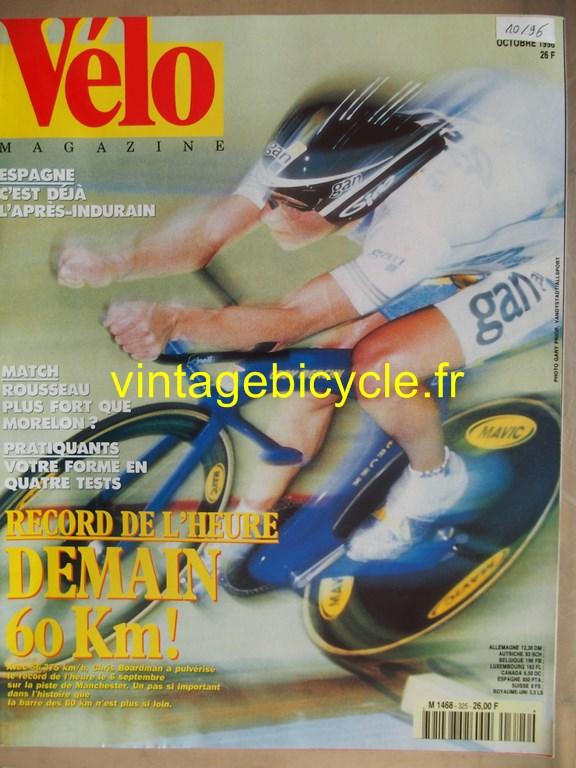 Vintage bicycle fr velo magazine 26 copier