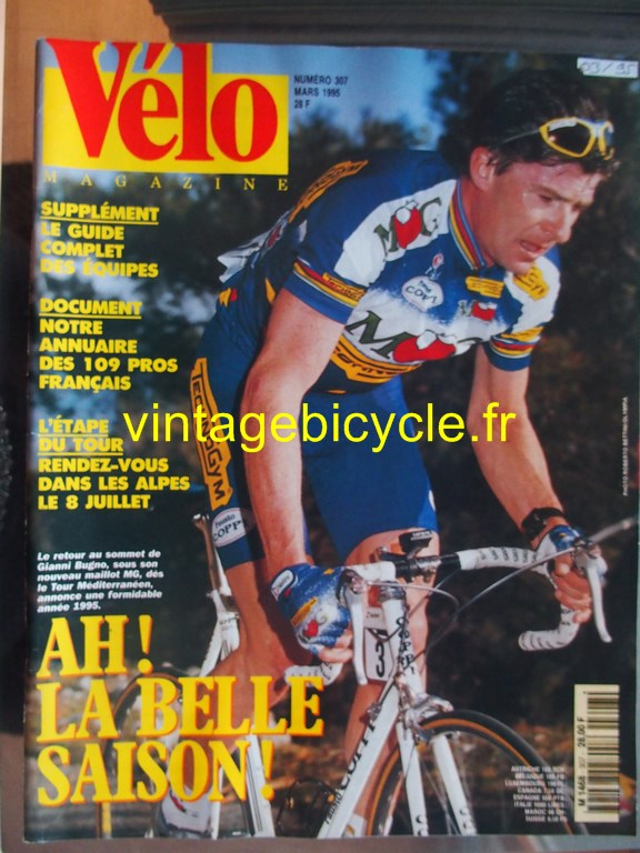 Vintage bicycle fr velo magazine 3 copier
