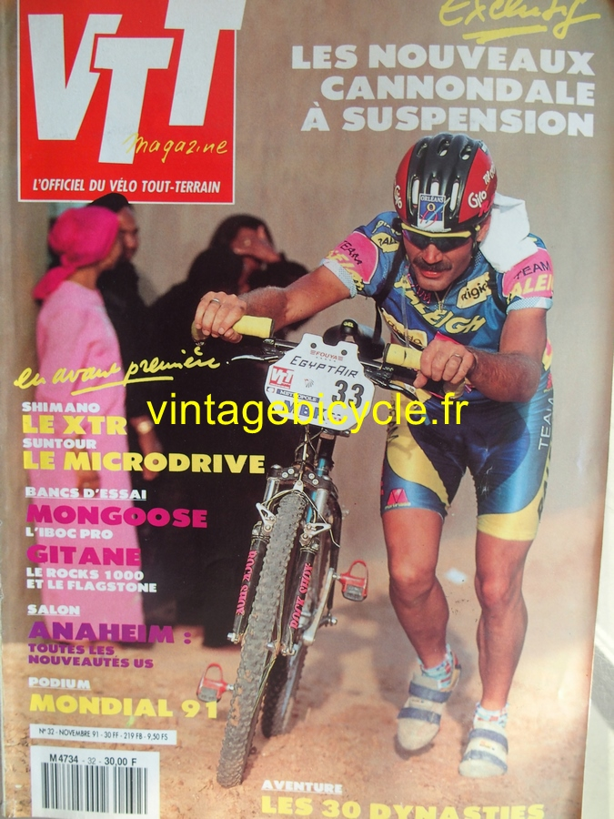 Vintage bicycle fr vtt magazine 20170222 28 copier