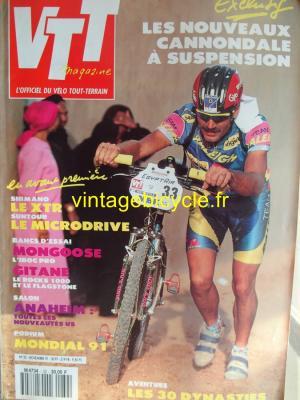 VTT MAGAZINE 1991 - 11- N°32 novembre 1991